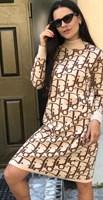 """Платье трикотажное """"Dior """" (045043)"""